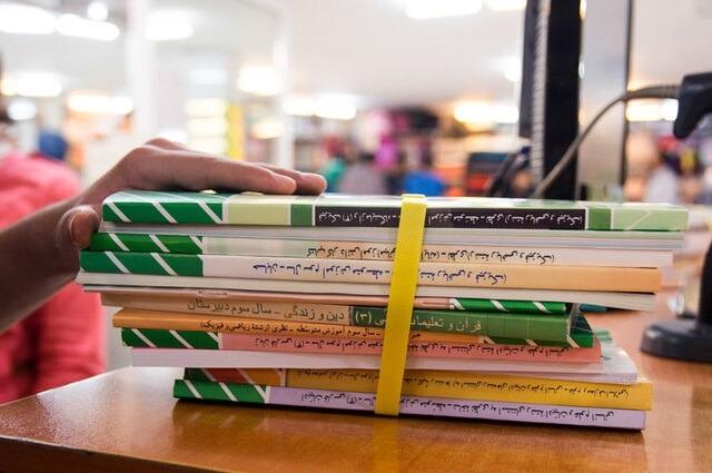 افزایش قیمت کتب درسی
