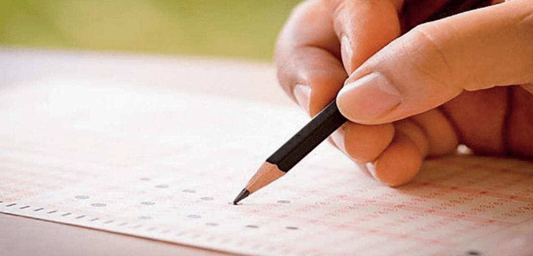 دانلود پاسخنامه و سوالات آزمون تیزهوشان نهم 1400